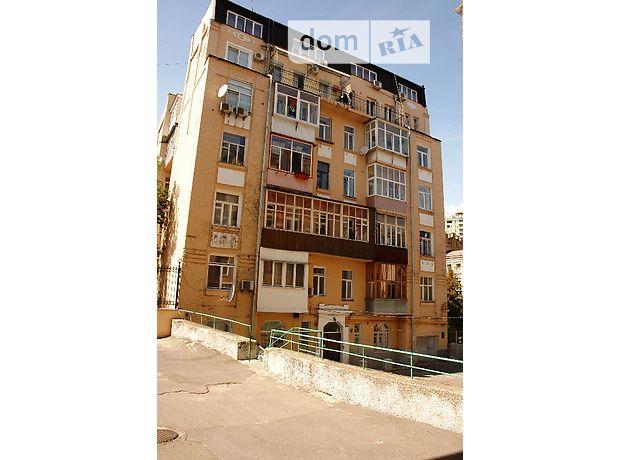 Золотые ворота коммерческая недвижимость помещение для персонала Пилота Нестерова улица