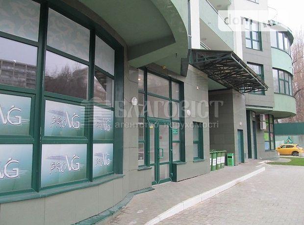 Продажа помещения свободного назначения, Киев, р‑н.Соломенский, Механизаторов улица