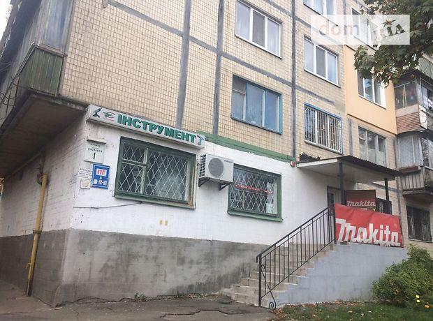 Продажа помещения свободного назначения, Киев, р‑н.Святошинский, Героев Космоса улица