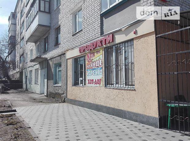 Продажа помещения свободного назначения, Житомирская, Коростышев, р‑н.Коростышев, Р-н Соборной пл