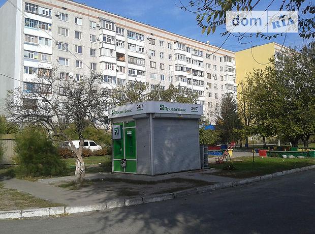 Продажа помещения свободного назначения, Полтавская, Кременчуг, р‑н.Кременчуг, Большая Набережная