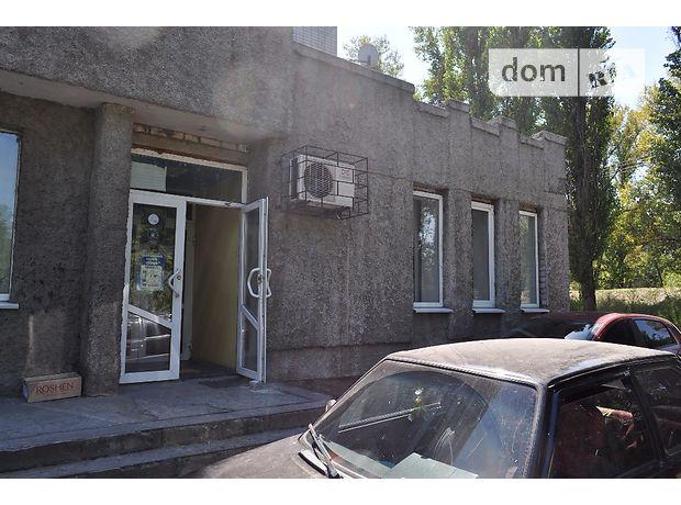 Продаж приміщення вільного призначення, Полтавська, Кременчук, Сербиченко 5