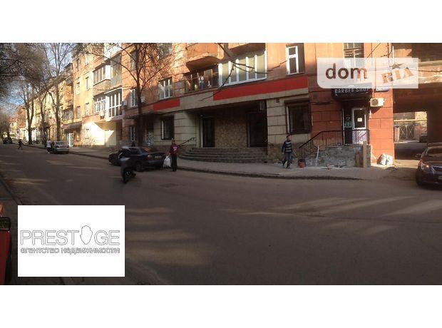 Продажа помещения свободного назначения, Днепропетровская, Кривой Рог, р‑н.Центрально-Городской, Янова улица