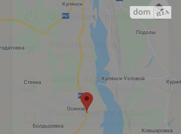 Продажа помещения свободного назначения, Харьковская, Купянск, c.Петровка, нечепуренко