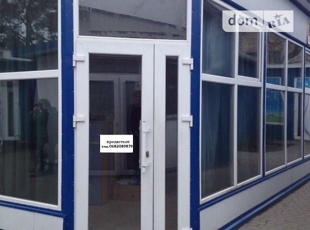 Помещение свободного назначения Кузнецовск,р‑н.,независимости  Продажа фото 1