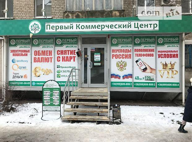 Продажа помещения свободного назначения, Луганск, р‑н.Квартал Шевченко, Квартал Шевченко