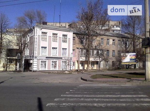 Коммерческая недвижимость в луганске цен Аренда офиса 40 кв Леси Украинки улица