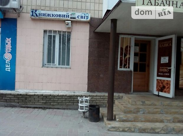 Продажа помещения свободного назначения, Луганск, р‑н.Ленинский
