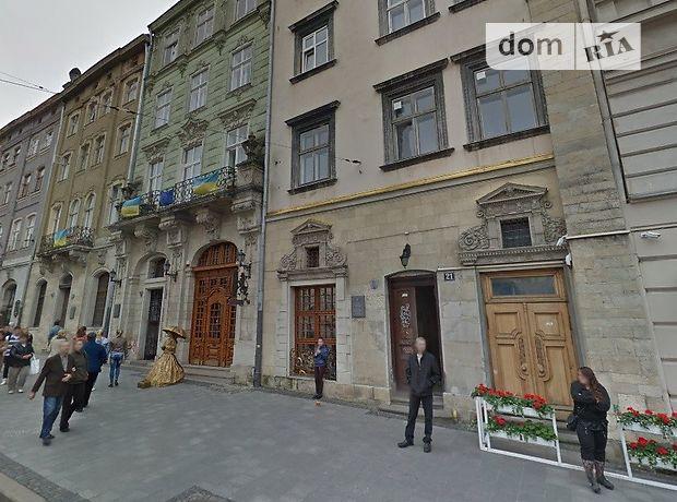 Продажа помещения свободного назначения, Львов, р‑н.Галицкий, площадь рынок