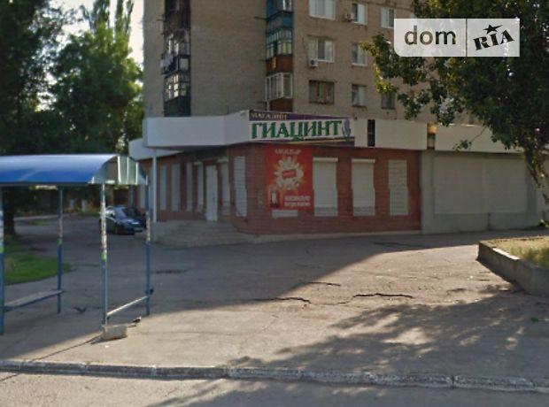 Об.марганец праститутки днепропетровская