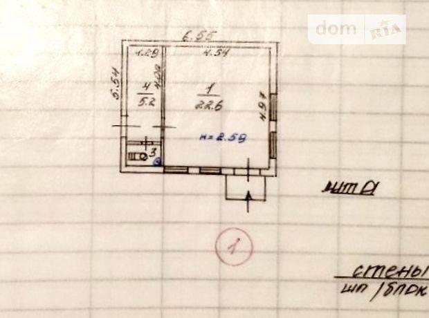 Приміщення вільного призначення в Маріуполі, продаж по, район Жовтневий, ціна: 25 500 долларів за об'єкт фото 1
