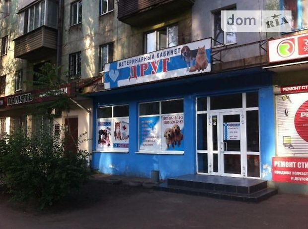 Продажа помещения свободного назначения, Донецкая, Мариуполь, пр Металлургов 227