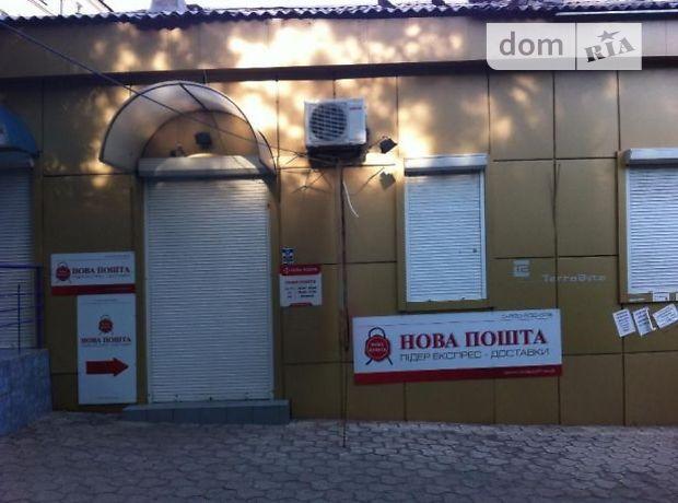 Продажа помещения свободного назначения, Донецкая, Мариуполь, улАртема 33
