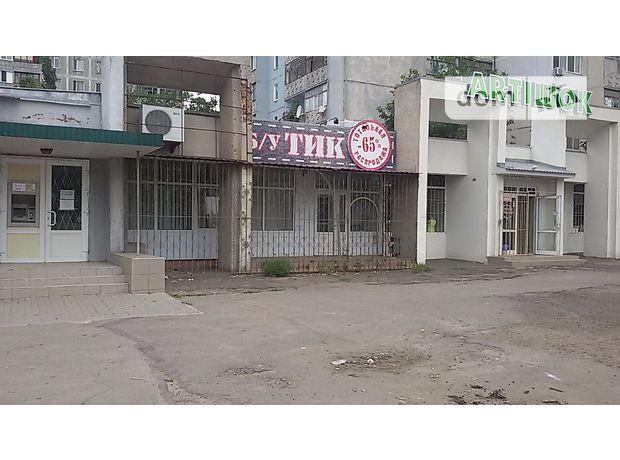 Продажа помещения свободного назначения, Николаев, р‑н.Ингульский, Энгельса улица