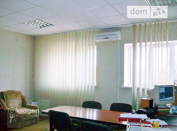 Продажа помещения свободного назначения, Николаев, р‑н.Ленинский, Новозаводская улица