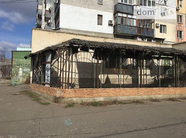 Помещение свободного назначения в Николаеве, продажа по Лазурная, район Намыв, цена: 61 000 долларов за объект фото 1