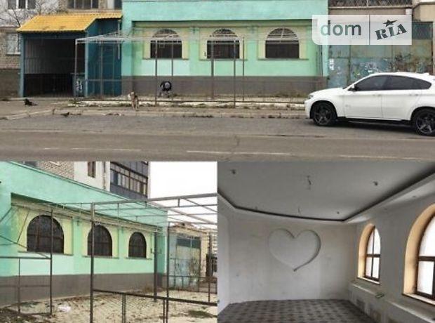Продажа помещения свободного назначения, Николаев, р‑н.Намыв, Лазурная улица