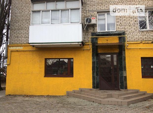 Помещение свободного назначения в Николаеве, продажа по Мельничная (Соляные) улица, район Соляные, цена: 24 000 долларов за объект фото 1