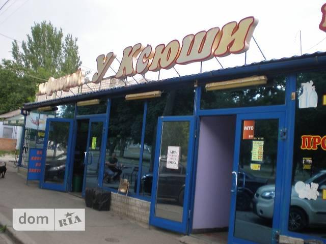 Продажа помещения свободного назначения, Николаев, р‑н.Центр, Чигрина улица