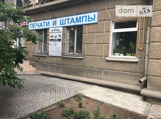 Продажа помещения свободного назначения, Николаев, р‑н.Центр, Фалеевская улица