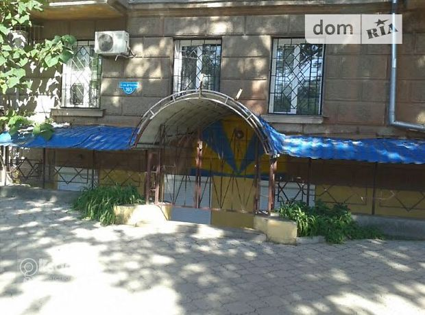 Продажа помещения свободного назначения, Николаев, р‑н.Центральный, Декабристов (Центр) улица