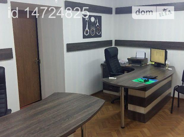 Продажа помещения свободного назначения, Николаев, р‑н.Центральный, Лягина улиц