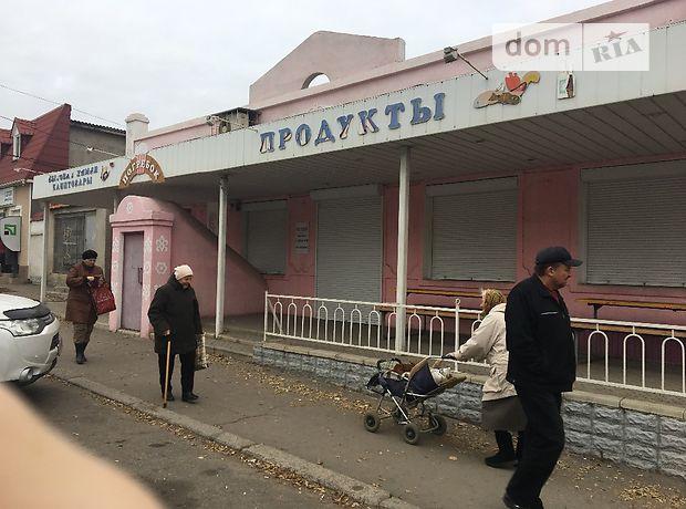 Продажа помещения свободного назначения, Николаев, р‑н.Варваровка