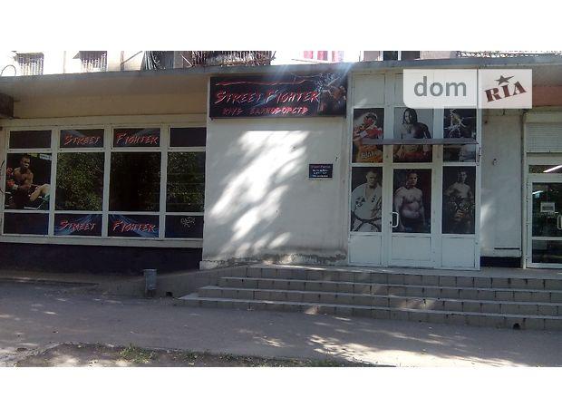 Коммерческая недвижимость одесса котовск поиск Коммерческой недвижимости Фрунзенская 3-я улица