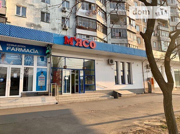 Помещение свободного назначения в Одессе, продажа по Академика Королева улица 42, район Таирова, цена: договорная за объект фото 1