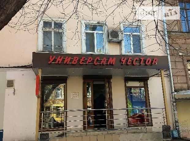 Помещение свободного назначения в Одессе, продажа по Коблевская улица 46, район Центр, цена: договорная за объект фото 1
