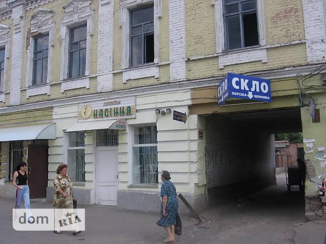 Продажа помещения свободного назначения, Полтава