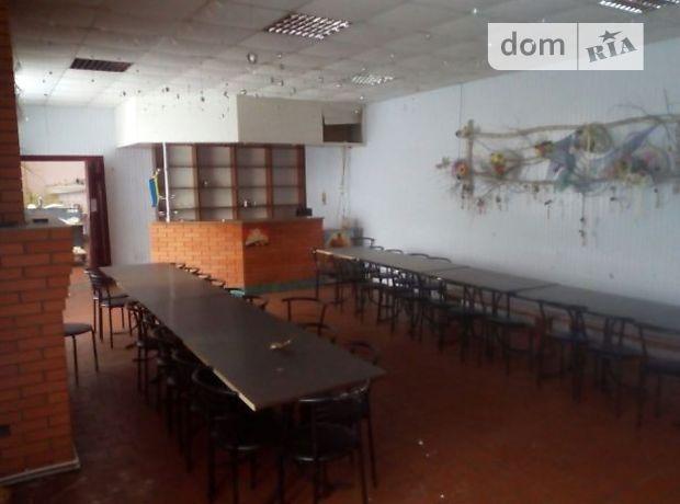 Продажа помещения свободного назначения, Киевская, Ракитное