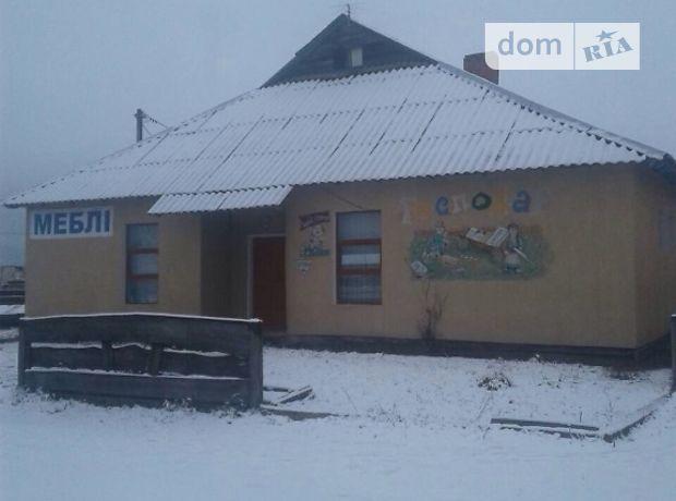 Продажа помещения свободного назначения, Волынская, Ратно, c.Жиричи