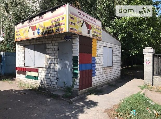Продажа коммерческой недвижимости в славянске аренда офиса в москве в офисном центре