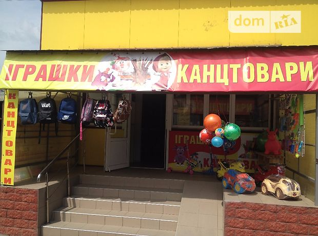 Продажа помещения свободного назначения, Хмельницкая, Староконстантинов, р‑н.Староконстантинов