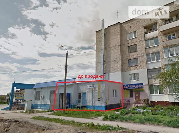Староконстантинов коммерческая недвижимость куркино аренда офисов