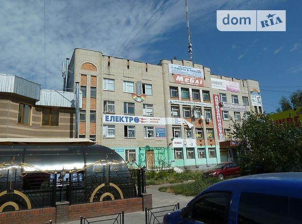 Продажа помещения свободного назначения, Сумы, р‑н.Заречный, Черепина улица