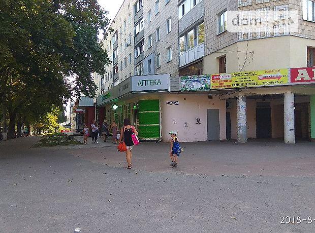 Продажа помещения свободного назначения, Сумы, р‑н.Ковпаковский, Троицкая 21 помещение 1