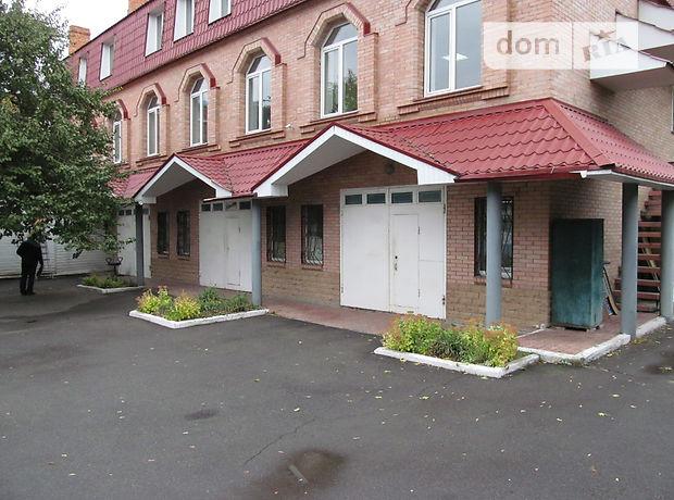 Коммерческая недвижимость в сумах купить Коммерческая недвижимость Новоподмосковный 3-й переулок