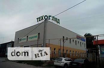 Продажа помещения свободного назначения, Сумы, улица Белопольский путь