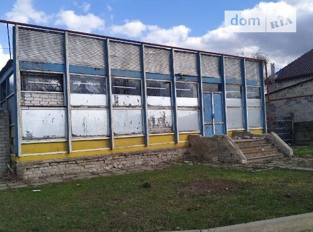 Помещение свободного назначения в Сватовеo, продажа по, район Сватово, цена: договорная за объект фото 1