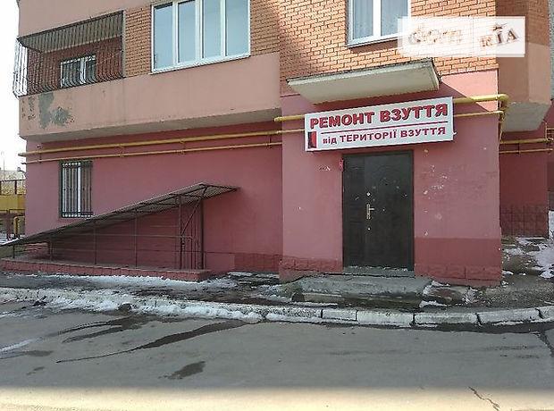 Продажа помещения свободного назначения, Тернополь, р‑н.Дружба, Будного Степана улица