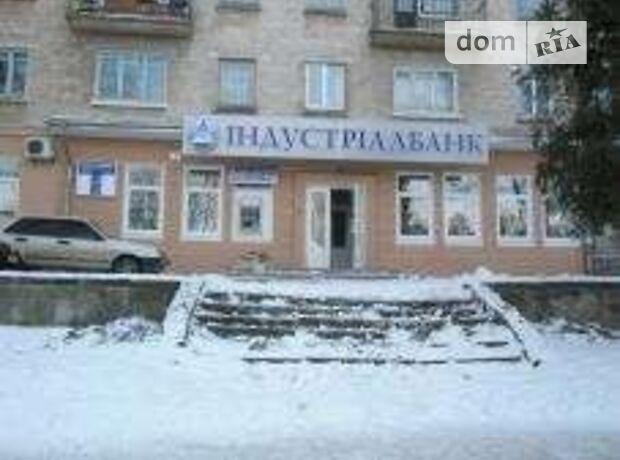 Помещение свободного назначения в Тернополе, продажа по Мира 8, район Дружба, цена: договорная за объект фото 1