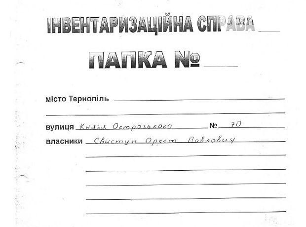 Помещение свободного назначения в Тернополе, продажа по Острожского Князя улица 70, район Схидный, цена: 44 850 долларов за объект фото 1