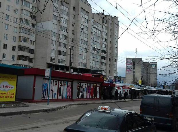 Продажа помещения свободного назначения, Тернополь, р‑н.Солнечный, київська