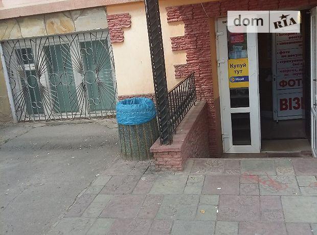 Продаж приміщення вільного призначення, Тернопіль, р‑н.Центр