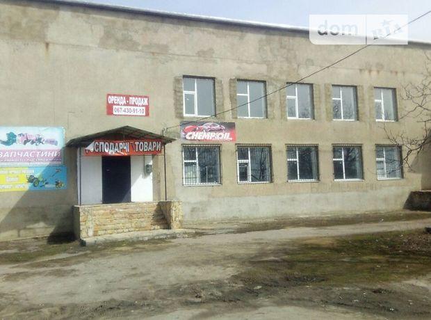 Приміщення вільного призначення в Томашполі, продаж по Незалежності, район Томашпіль, ціна: 80 000 долларів за об'єкт фото 1