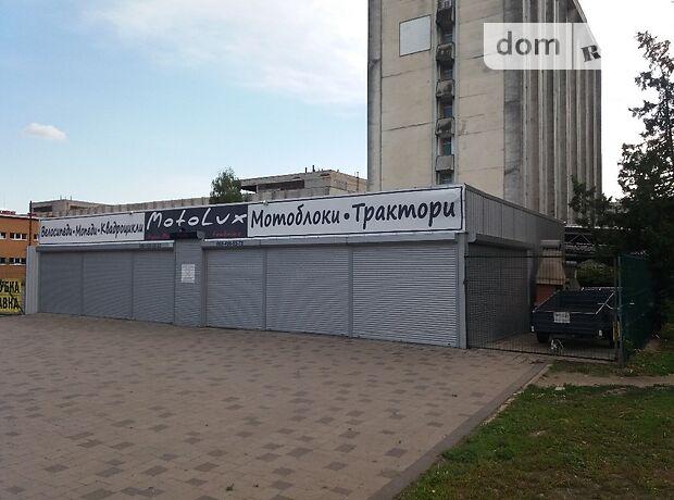 Приміщення вільного призначення в Ужгороді, Гагаріна вулиця 42, ціна продажу: договірна за об'єкт фото 1