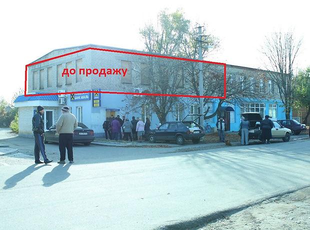 Продаж приміщення вільного призначення, Запорізька, Веселe, р‑н.Веселе, Молодіжна вулиця 1