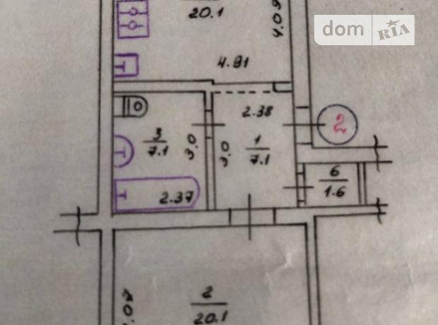 Продажа помещения свободного назначения, Винница, р‑н.Центр, Соборная улица